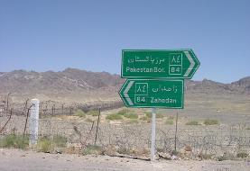ترور پیمانکاران بنیاد مسکن در سیستان و بلوچستان