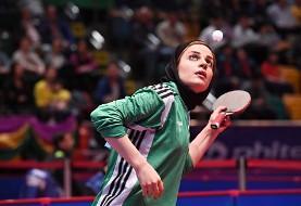 ویدئو: مردان و زنان ایران در تنیس روی میز قهرمانی جهان آمریکا، اسپانیا و استرالیا را شکست دادند