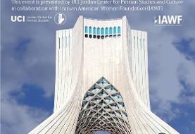 Documentary Movie Screening 'Tehran Tourist'