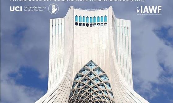 نمایش فیلم مستند تهران توریست