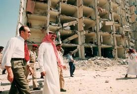 پس از ۲۲ سال دادگاهی در آمریکا در ارتباط با بمبگذاری پایگاه نظامیان آمریکا در ظهران عربستان علیه ایران رای داد