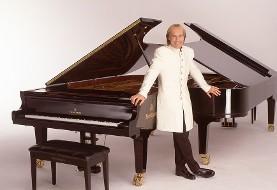 پیانیست سرشناس فرانسوی برای برگزاری کنسرت وارد ایران شد