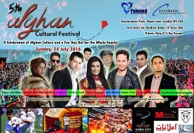 پنجمين جشنواره فرهنگى افغانها در لندن
