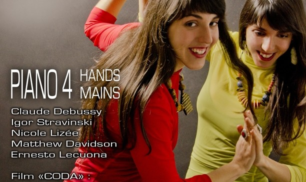 رسیتال پیانو چهار دستی، موسیقی کلاسیک، هورشید و مهرشید افراخته