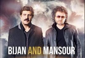 Bijan Mortazavi and Mansour Live