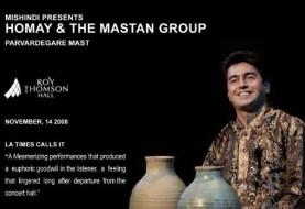 پروردگار مست: کنسرت موسیقی سنتی همای و گروه مستان