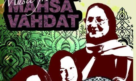 کنسرت موسیقی ایرانی - صدای زن ایرانی