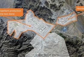 آزمایش و احتمالا تولید موشک بالیستیک قاره پیما در یک پایگاه نظامی در عربستان