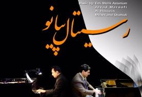 Piano Recital, Iranian Music for the Piano, Nikan Milani and Safa Shahidi