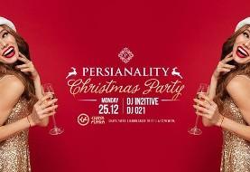 Persian Christmas Celebration