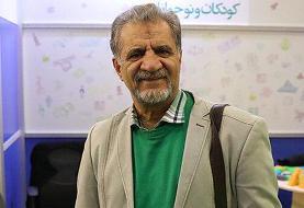 قلب شاعر نامدار هم بیمار شد: مصطفی رحماندوست در بیمارستان بستری شد