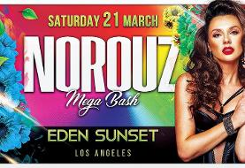 Canceled:  Norouz Persian Mega Bash at Eden Sunset