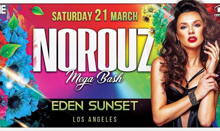 Canceled:  Norouz Persian Mega Bash at Eden Sunset