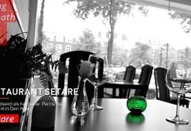 شام با ایرانیان در رستوران ستاره