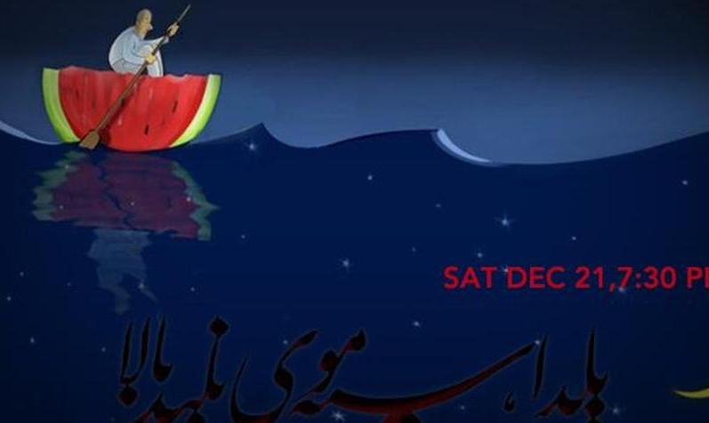 Shabe Yalda (Winter Solstice) at Central Stage