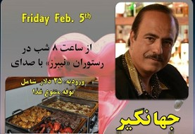 Persian Music with Jahangir and Full Iranian Dinner Buffet