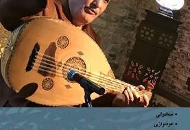 Iranian and Azerbaijani Music along with Faramarz Hotrodi