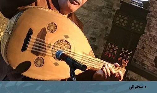 سیری در موسیقی ایران و آذربایجان همراه با فرامرز گرمرودی