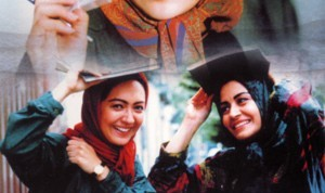 Do Zan (Two Women): Screening at Iranian Women Movie Festival