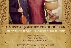 Classical Persian Music & Poetry in Berkeley, CA