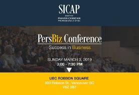 PersBiz Conference ۲۰۱۹