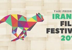 Iranska Filmfestivalen ۲۰۱۷