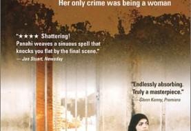 """Dayereh"" (The Circle): Screening at Iranian Women Movie Festival"
