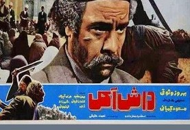Iranian Film Screenings