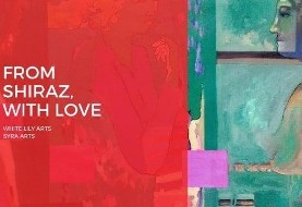 From Shiraz, With Love Exhibit Sneak Preview