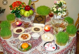 Persian New Year Party