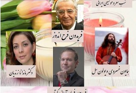 An Evening of Persian Poetry & Music
