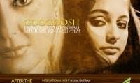 Googoosh After Concert International Party