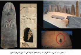 چگاسفلی، منطقه باستانی ۵ هزار ساله در حال تخریب: از جمجمههای مرموز تغییرشکل یافته تا کاسه های رمزگزاری شده