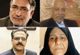 نامه درخواست استعفای آیت الله خامنه ای سه تا ۱۶ سال زندان برای امضاکنندگان به دنبال داشت