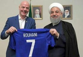 فیفا، فدراسیون ایران را تهدید به تعلیق کرد! ۸۰ ایراد به پیش نویس اساسنامه فدراسیون