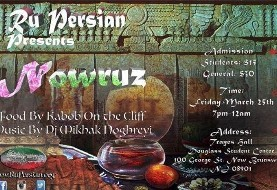 Nowruz Celebration of ۱۳۹۵
