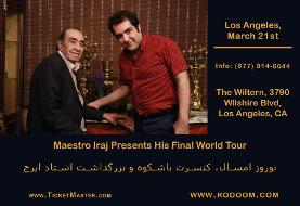CANCELED: This Nowruz Honoring Maestro Iraj featuring Ehsan Fadaie