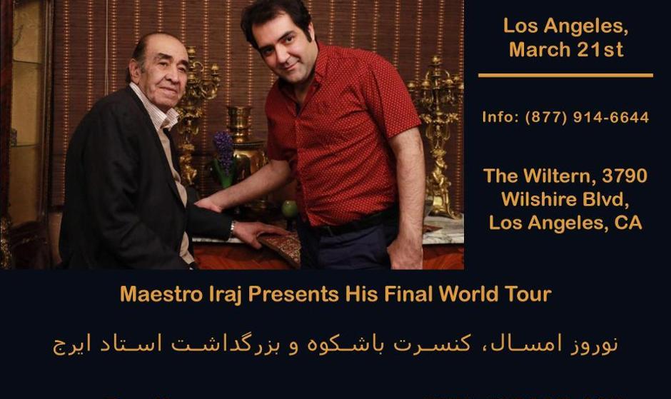 CANCELED: This Nowruz Honoring Maestro Iraj featuring Ehsan Fadaie