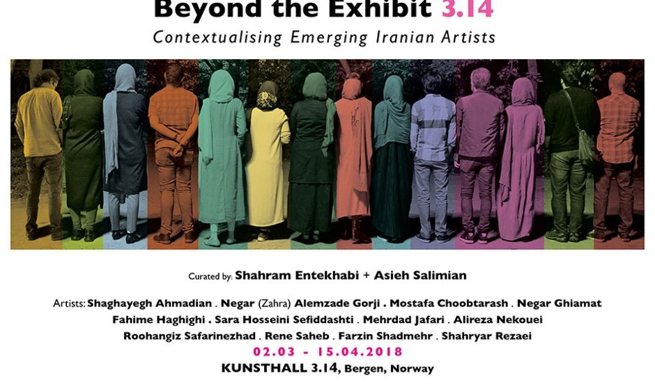 Beyond the Exhibit 3.14: Contextualising Emerging Iranian Artists