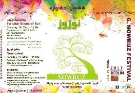 Nowruz-Festival Berlin