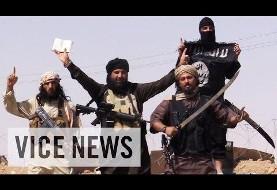 از نزدیک همراه داعش، اولین ویدئوی مستند