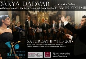 Darya Dadvar with Royal Conservatoire of Scotland, Conducted by Amin Keshmiri