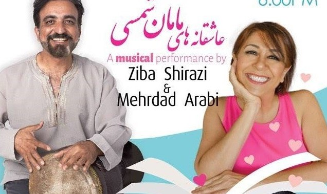 Maman Shamsi: A Musical Performance with Ziba Shirazi and Mehrdad Arabi