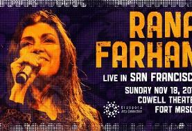 Special Tickets: Rana Farhan Live