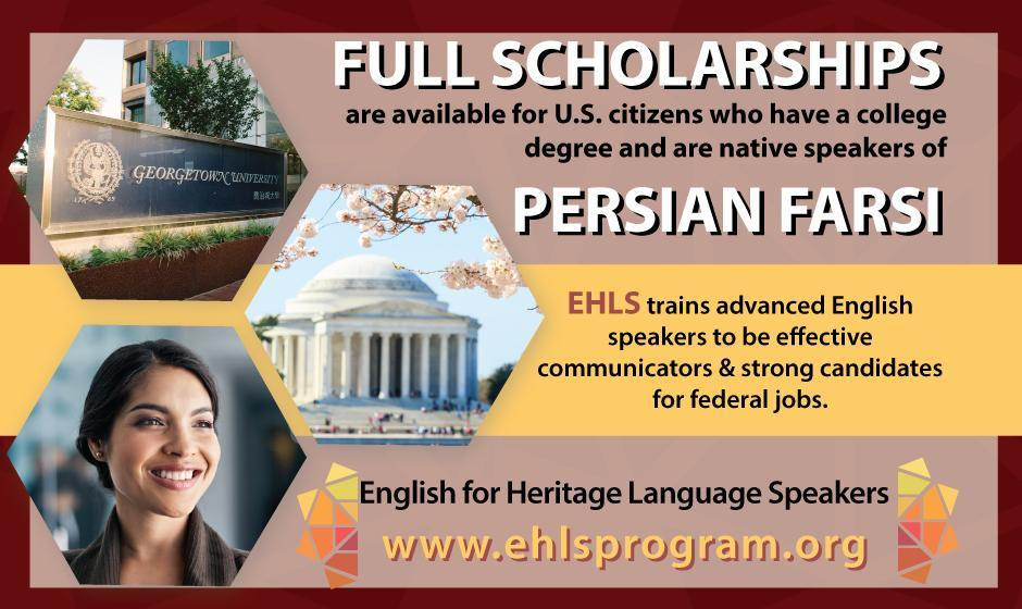 English for Heritage Language Speakers Program (EHLS): Scholarship Application for Washington, D.C.