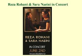 Reza Rohani and Sara Naeini in Concert