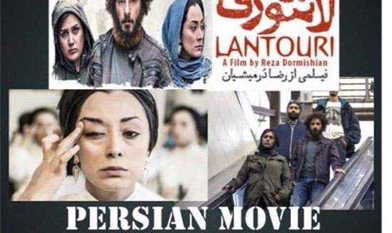 lantouri full movie