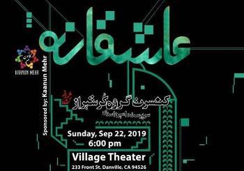 Asheghaneh by Shiraz Choir: A Night ...