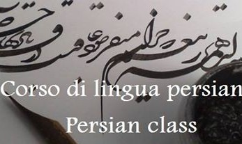Learning Persian Now - Classes