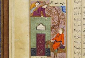 Lindsay Allen: From Persepolis to Isfahan, Literary Manuscripts